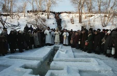 Традиційні хрещенські заходи на Харківщині. Рекомендації лікарів