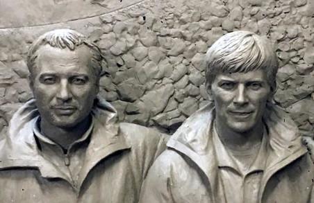 У Харкові встановлять пам'ятник загиблим в Пакистані альпіністам
