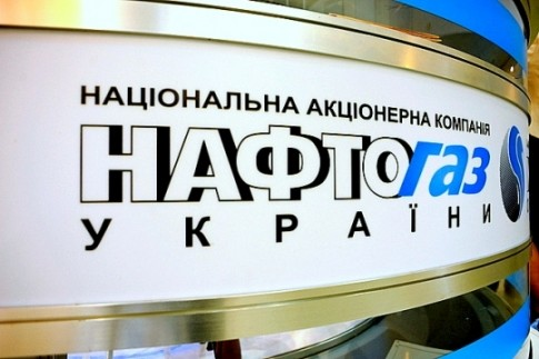 Харківська ТЕЦ-5 – найбільший боржник серед підприємств регіону перед НАК «Нафтогаз України»