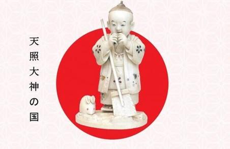 Японську казку покажуть в музеї