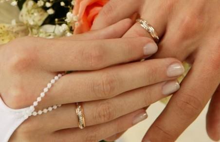 У Харкові можна буде зареєструвати шлюб за добу