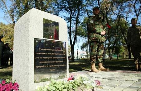 Юлія Світлична готова взяти участь у переговорному процесі стосовно пам'ятника героям АТО