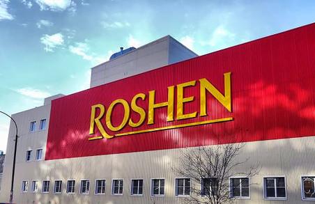 Roshen закриває Липецьку фабрику