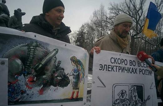 Харків'яни провели акцію «Росія геть!»/ФОТО, ВІДЕО