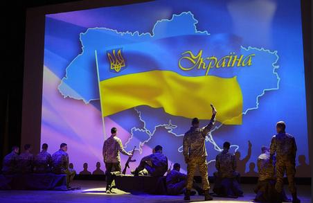Курсанти академії СБУ подорожуватимуть Україною з виставою-реквієм