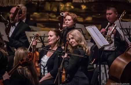 «Попса» Тіни Кароль прозвучала у виконанні симфонічного оркестру в Харкові