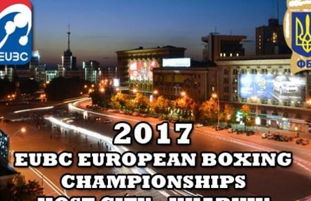 Харків прийме Чемпіонат Європи з боксу