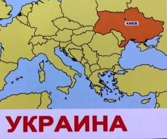 Київські видавці пропонують харківським дітям Україну без Криму/ ФОТО