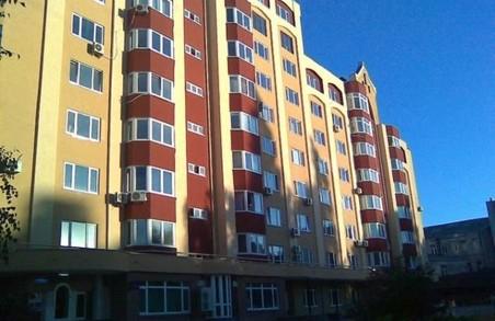 Нове житло у Харкові: де і за скільки