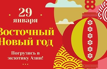 Парк Горького запрошує харків'ян на Східний Новий рік