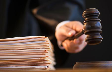 Суддя у справі Нелі Штепи піде під суд