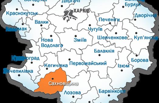 Підприємство зобов'язали сплатити 130 тис. грн.  боргу за оренду землі