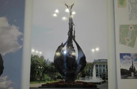 Харківська «Солідарність»: пам'ятнику Героям Небесної Сотні бути