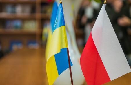 Харків'яни рвуться до Польщі