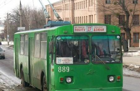 Тролейбусам на вихідні знову міняють маршрути