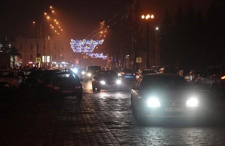 Астрономія, нові громадські ініціативи, пам'ять про Голокост та героїв-студентів - головне у Харкові за 27 січня