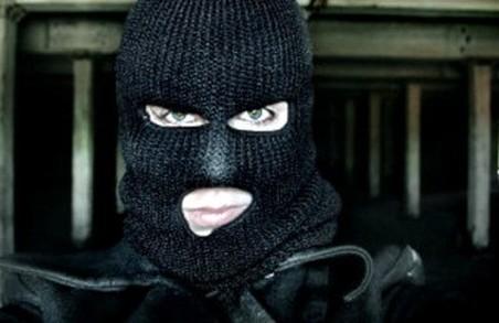 У Харкові пограбували кредитну спілку