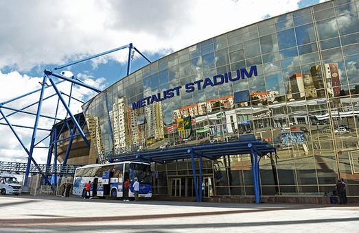 «Шахтар» підписав офіційну угоду з «Металістом» про використання стадіону у 2017 році