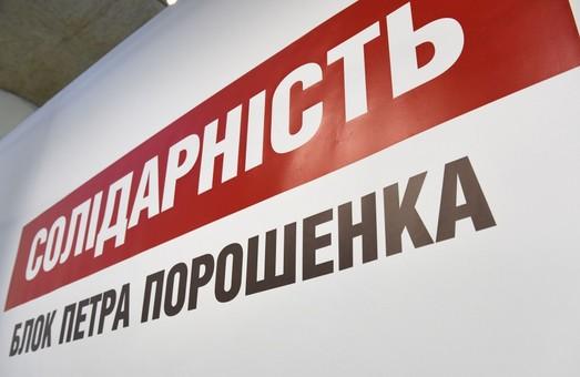 Харківська «Солідарність» виступила із заявою щодо загострення ситуації в зоні АТО