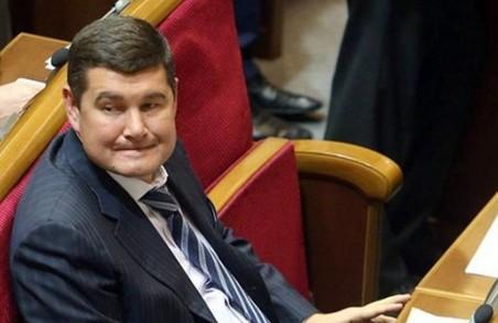 Онищенко є частиною пропагандистської війни Путіна проти України, - глава Free Russia Foundation