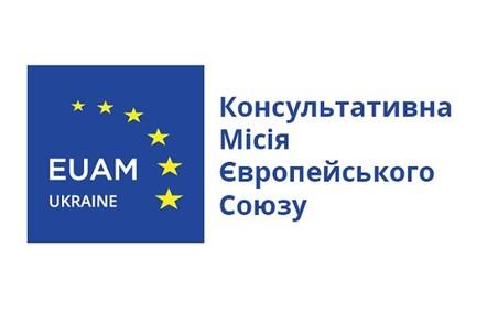 У Харківській області будуть покращувати імідж правоохоронців