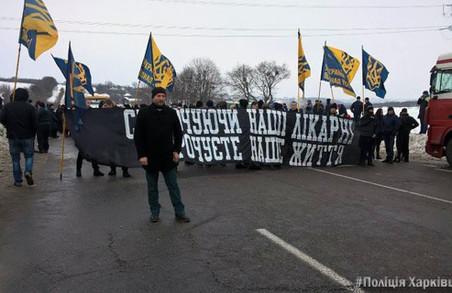 Протестна акція в Люботині пройшла мирно - поліція/ Фото ВІДЕО