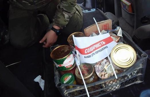 Харківська «Солідарність» продовжує збирати гуманітарну допомогу для Авдіївки