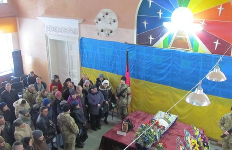 На Харківщині проводили воїна АТО, який загинув 3 лютого
