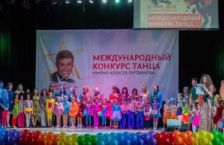 Що харківські артисти привезли з Литви і що обіцяють кращим танцюристам
