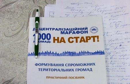 Депутат від «Солідарності»: Громади прийняли рішення про об'єднання