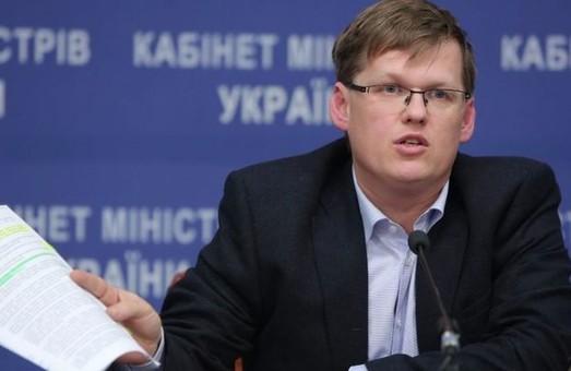 Що буде з пенсійним віком в Україні – Розенко