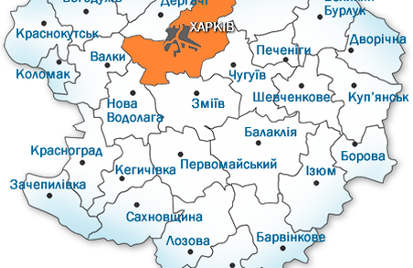 У громадян забрали 2,6 га власної землі під Харковом