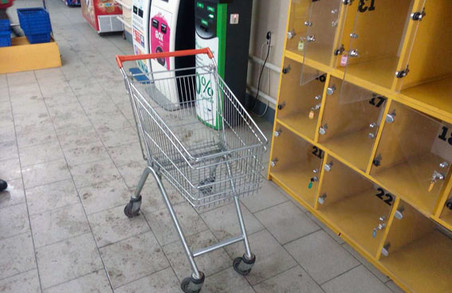 За крадіжку візка з супермаркету зловмисник може отримати 3 роки позбавлення волі