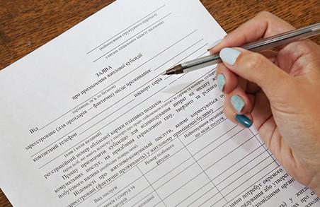 Безробітні на Харківщині допомагають малозабезпеченим