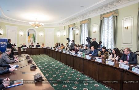 Стратегія розвитку Харкова до 2020 року «Харків – територія успіху» була представлена Асоціації міст України