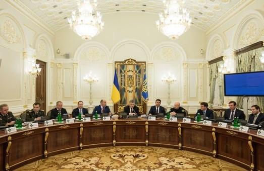 Президент України затвердив рішення РНБО