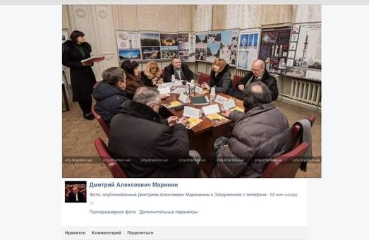 Рішення по пам'ятнику на найбільшій площі Європи не може прийматися купкою чинуш - Маринін