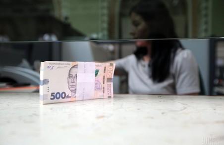Українцям спрощують виплату проблемних вкладів
