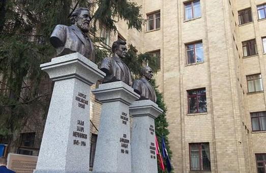 У ХНУ ім. Каразіна збирають кошти на встановлення нового пам'ятника