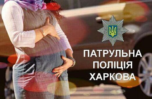 """""""Святі валентини"""" з поліції своєчасно доставили вагітну до лікарні/ Фото"""