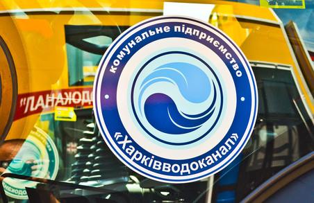 Воду відключено у 6 районах Харкова. Виїзні каси працюють в Московському районі