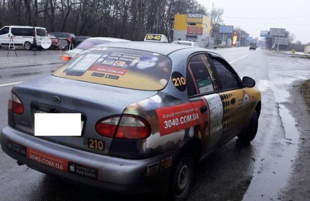 У водія стався епілептичний напад/ ВІДЕО