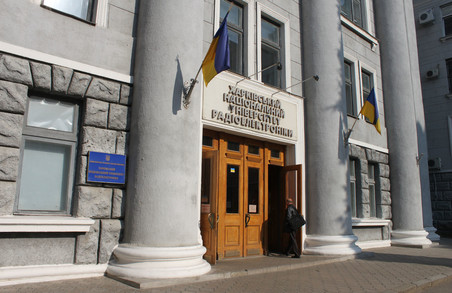 Університет радіоелектроніки відкриє всі двері