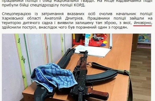 Люди Мураєва готувалися і виходили на пряме бойове зіткнення - Роман Доник