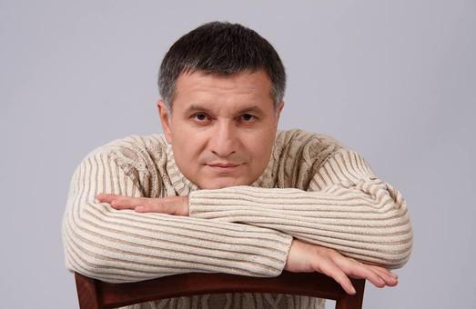 МВС не буде терпіти на вулицях жодного альтернативного підрозділу - Аваков/ ВІДЕО