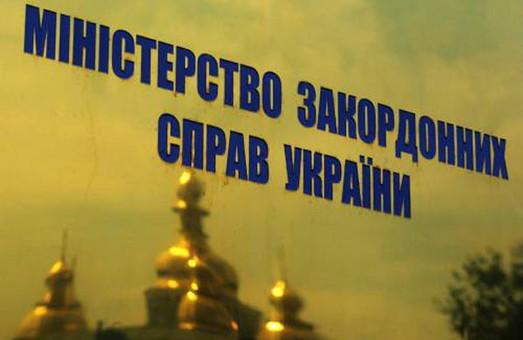 Україна засуджує указ Кремля щодо визнання документів так званих ДНР-ЛНР