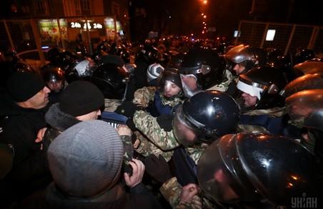 Сутичкі у Києві 19 лютого: поліція звільнила комбата ОУН  Коханівського