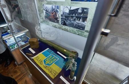 У Харкові оновили експозицію про харків`ян в АТО/ Фоторепортаж