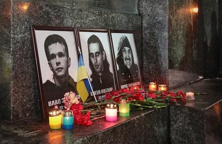 Як у Харкові вшанували пам'ять Героїв Небесної сотні / ФОТО