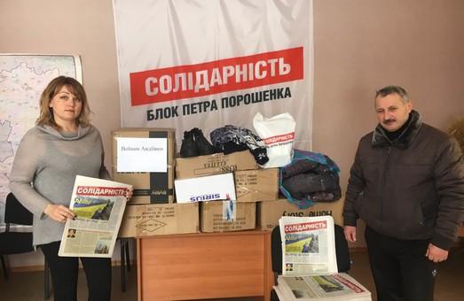 Харківська «Солідарність» зібрала допомогу для Авдіївки